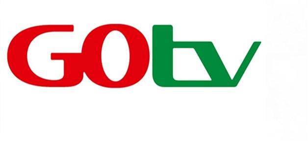 Big Brother Naija 2019 GOtv Channel | BBNaija Gotv Channel 2019