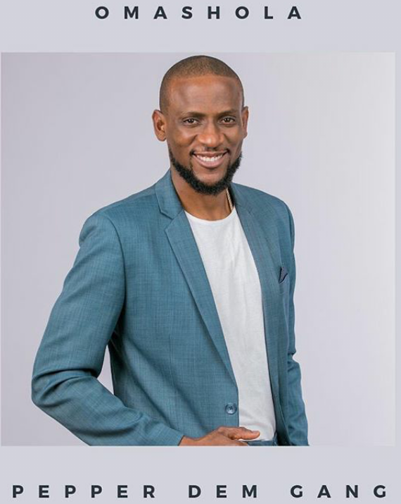 PICTURE OF BBNAIJA OMASHOLA | OMASHOLA BBNAIJA PICTURE