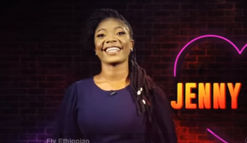 Picture of Jenny Ultimate Love Season 1 Guest/Housemate (Photos)