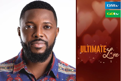 Picture of Jerry Ultimate Love Season 1 Guest/Housemate (Photos).