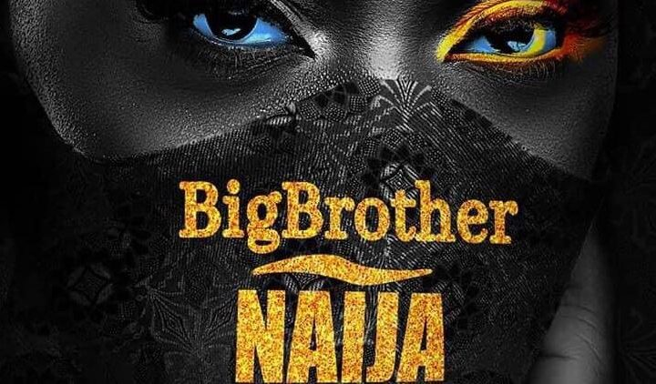 About BBNaija (Season 5) 2020 | Online Audition, Housemates and Starting Date.